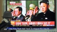 Corée du nord : la dictature obsolète<br>RITV Vidéo