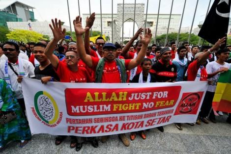 Allah strictement réservé
