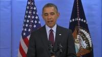 L'administration Obama contre la liberté d'enseigner…
