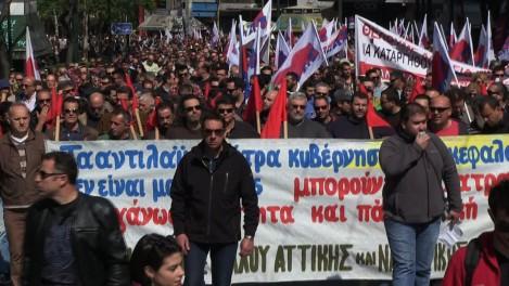 Grèce grève générale