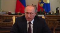 Poutine s'assure à l'Est