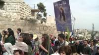 Les Rameaux à Jérusalem