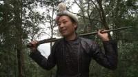 Coup de fusil sur le tourisme Miao