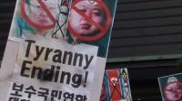 Fantasia en Corée du Nord