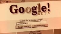 Google : la Cour européenne favorable à un «droit à l'oubli»