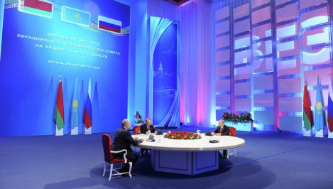 Nouvelle Union économique eurasienne