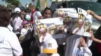 Le JT du 23 mai 2014 <br/>RITV Vidéo