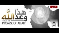 EIIL instaure le califat, fin des Chrétiens