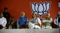 Inde : Effet Modi sur la banque centrale