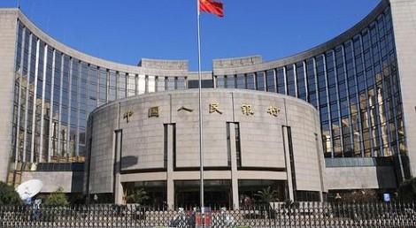 Yuan pour tous