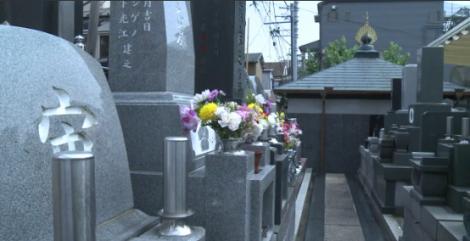 Sépultures collectives au Japon: vers un paganisme moderne RITVVideo