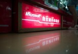 Microsoft attaqué par la Chine