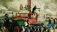 Révolution française antichristianisme