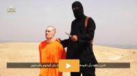 Califat d'Irak, travail le dimanche: l'Occident combat l'archaïsme