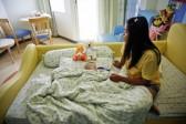 Le millionnaire japonais et ses neuf «GPA»