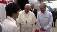 Le pape a béatifié 124 martyrs à Séoul