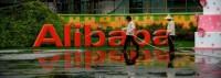Alibaba: la Chine réussit la plus grosse entrée en bourse de l'histoire