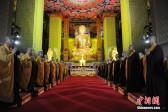 La Chine communiste accueille chaleureusement une conférence bouddhiste mondiale