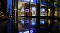 76 millions de clients touchés par le hacking des données de JP Morgan