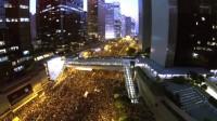 Hong-Kong : les rues bondées de manifestants pro-démocratie