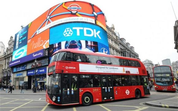 Generation virtuelle enfants britanniques bus