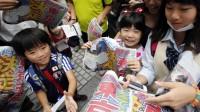 Le Japon entre en récession et en faillite démographique