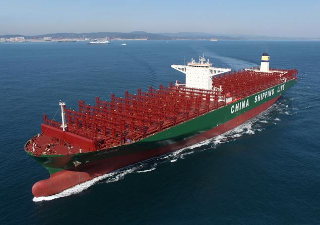 grand porte-conteneurs monde chinois