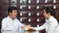 La médecine traditionnelle chinoise refuse de relever un défi pour prouver son efficacité