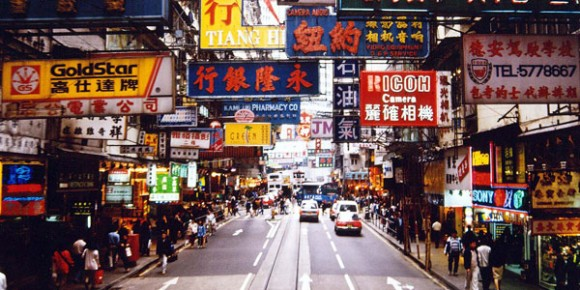 Chine Britannique Mission parlementaire Hong Kong