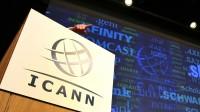 L'Icann, régulateur mondial d'Internet, a été piraté