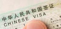 La phrase: «Ces parlementaires ne tentent pas d'entrer en Chine pour une visite amicale»
