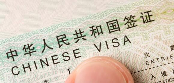 parlementaires Hong-Kong refus visa