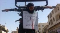 Irak : l'ONU et le HCDH dénoncent les traitements inhumains des tribunaux de l'État islamique