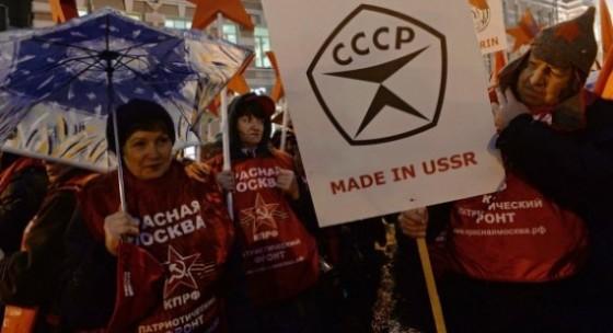 Russie les communistes de la Douma veulent l'impôt progressif