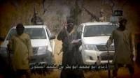 Boko Haram attaque le Tchad