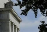 Etats-Unis: les banques locales indépendantes contre l'audit de la Fed par le Congrès