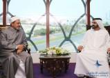 L'imam d'Al-Azhar appelle à lutter contre l'islamisme par l'éducation