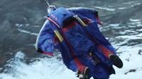Saut en base jump et wingsuit depuis le Kilimandjaro