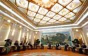 La France et l'Allemagne suivent le Royaume-Uni en rejoignant l'Asian Infrastructure Investment Bank (AIIB)