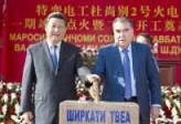 La Chine profite de la crise en Russie pour investir massivement au Kazakhstan et au Tadjikistan