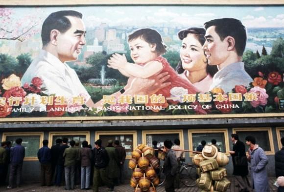 enfant unique Chine modifier politique Planning familial