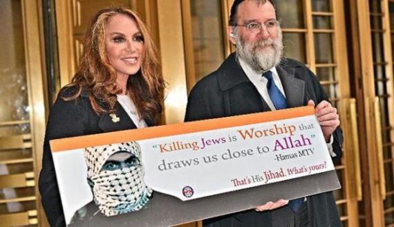 publicité bus appel djihad juifs New York