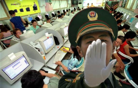 Chine internet front principal guerre idéologique contre Occident