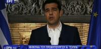 La Grèce face au referendum