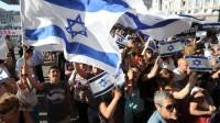 Rapport sur les crimes de guerre à Gaza: mille manifestants pro-Israël devant l'ONU