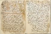 Carbone 14: «les plus vieux» fragments du Coran jamais découverts sont à Birmingham