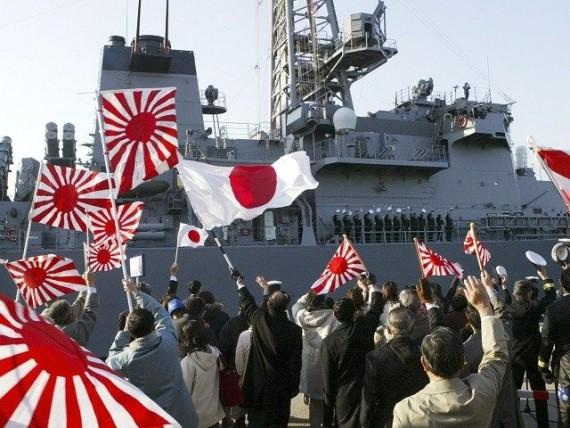 Japon Chine loi armée intervenir étranger
