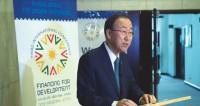 L'ONU demande de nouveaux fonds pour les objectifs du développement durable (ODD): non plus des milliards, mais des milliers de milliards