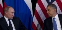 Des fondations américaines «pour la démocratie» jugées indésirables au Kirghizistan et en Russie