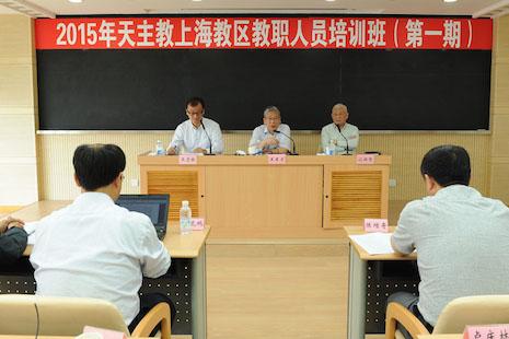 prêtres religieuses catholiques Shanghai rééducation parti communiste